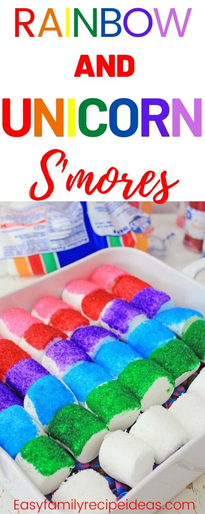 You won't want to miss out on this Unicorn Smores Dessert. These Rainbow S'mores are ooey, gooey, and loaded with delicious flavor. It's such a fun and easy recipe to make and the colors of the rainbow are perfect! Unicorn S'mores are perfect for a Rainbow or Unicorn themed birthday party too.